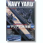 Navy-Yard-5