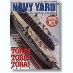 Navy-Yard-8