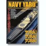 Navy-Yard-9