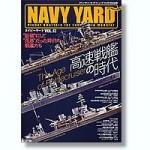 Navy-Yard-12