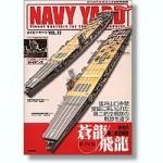 Navy-Yard-13