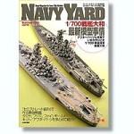 Navy-Yard-14