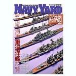 Navy-Yard-15
