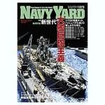 Navy-Yard-16