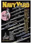 Navy-Yard-35