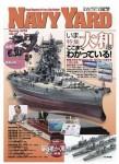 Navy-Yard-37
