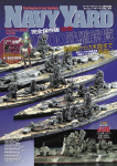 Navy-Yard-45
