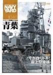 Navy-Yard-46