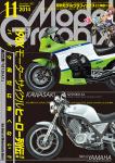 Model-Graphix-2014-11