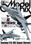 Model-Graphix-2020-06