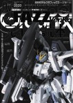 Model-Graphix-2020-07