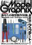 Model-Graphix-2021-04