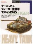 King-Tiger-1942-1945