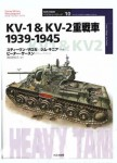 KV-1-and-KV-2-Heavy-Tank-1939-1945
