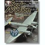 Scale-Aviation-Vol-59