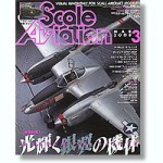 Scale-Aviation-Vol-60