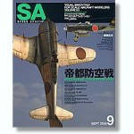 Scale-Aviation-Vol-63