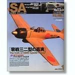 Scale-Aviation-Vol-65-w-Fine-Molds-1-72-Zero-Model-32