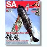 Scale-Aviation-Vol-70-w-Shoki-Photo-Etched-Parts