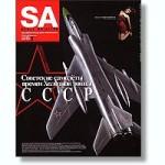 Scale-Aviation-Vol-72