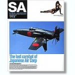 Scale-Aviation-Vol-75
