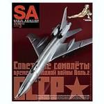 Scale-Aviation-Vol-78