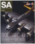 Scale-Aviation-Vol-80-July-2011