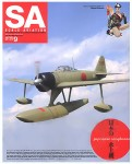 Scale-Aviation-Vol-81