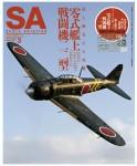 Scale-Aviation-Vol-90-w-Fine-Mold-Zero-Type-22-1-72