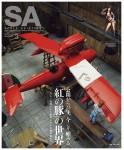 Scale-Aviation-Vol-102