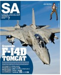 Scale-Aviation-Vol-104-w-Armed-Parts-for-1-72-F-14D-Tomcat