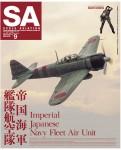 Scale-Aviation-Vol-105