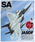 Scale-Aviation-Vol-106