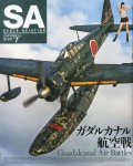 Scale-Aviation-Vol-110