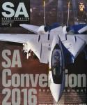 Scale-Aviation-Vol-113
