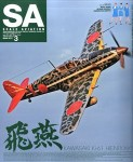 Scale-Aviation-Vol-114