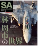 Scale-Aviation-Vol-118