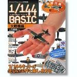 1-144-Basic-w-Zero-Type-22-22a-Sweet
