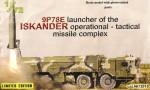 1-72-9P78E-Iskander-Mobil-Launcher