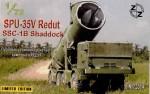 1-72-SPU-35V-Redut-SSC-1B-Shaddock