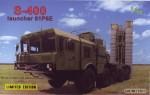1-72-S-400-launcher-51P6E