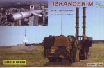 1-72-9P78-1-Iskander-M-launcher-with-cruise-missile-R-500