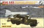 1-87-ZiS-151-vehicle-with-P-15-anti-ship-missile