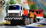 1-87-Truck-tractor-Volat-MZKT74132