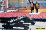 1-87-S-125-Newa-North-Korean-airdefense-system-conversion-set