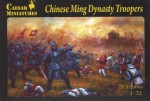 1-72-Chinese-Ming-Dynasty-Troopers