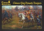 1-72-Chinese-Qing-Dynasty-Troopers