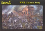 1-72-WWII-Chinese-Army