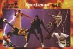 1-72-Sportsman-Basketball-players