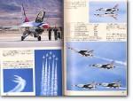 Air-Show-Guide-2004